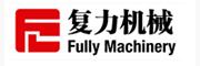 NINGBO BEILUN FULLY MACHINERY CO., LTD.
