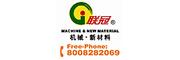 JIANGSU LIANGUAN MACHINERY CO.,LTD. / JIANGSU LIANGUAN HIGH-TECH CO., LTD.