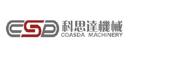 Foshan Coasda Rubber Machinery Co.,Ltd