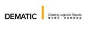 Dematic International Trading Ltd., Shanghai Office