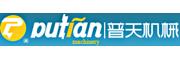ZHANGJIAGANG PUTIAN MACHINERY CO., LTD.