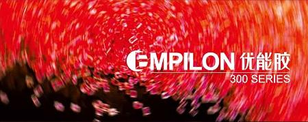 EMPILON 3 series