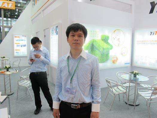 Chen Guo Wei