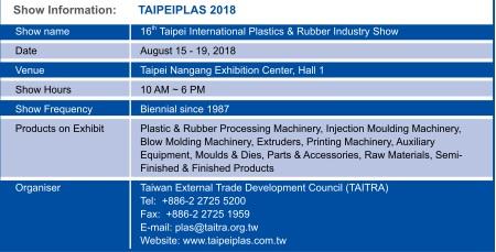 TaipeiPlas 2018 Information