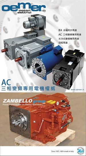 Zamer Asia Ltd