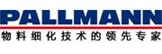 PALLMANN Technology (Beijing) Co.,Ltd.