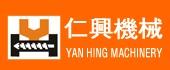 Yan Hing Machinery (Shenzhen) Co., Ltd.