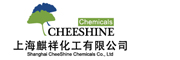 Shanghai Cheeshine Chemicals Co., Ltd.