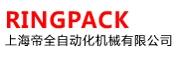 Ring Pack Packaging Co,.Ltd.