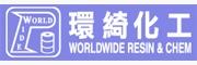 U'chine Technology Co., Ltd.