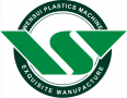 GangZhou Wensui Plastics Machinery CO.,LTD.
