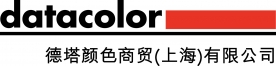 Datacolor Trading (Shanghai) Co., Ltd.