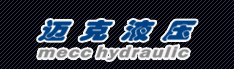 Beijing Mecc Hydraulic Co., Ltd.